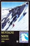 muntagne-noste-1994
