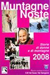 muntagne-noste-2008