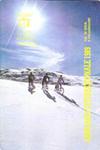 muntagne-noste-1989