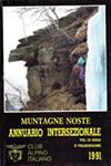muntagne-noste-1991