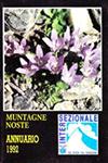 muntagne-noste-1992